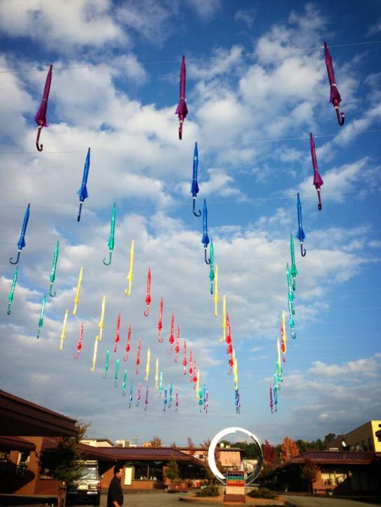 陶芸村まつり傘